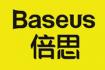 倍思(BASEUS)