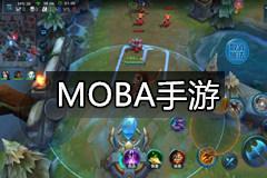 5V5对战MOBA类好玩的热门手游推荐