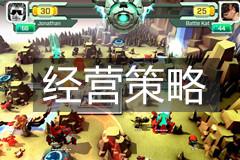 经营策略手机游戏推荐、热门经营策略类手游、模拟养成经营策略游戏。