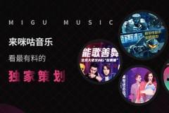 哪个音乐软件歌曲最全免费?