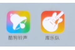 苹果手机怎么设置铃声?iphone库乐队设置铃声教程