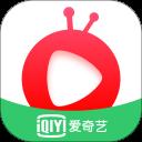 爱奇艺随刻版V10.0.0