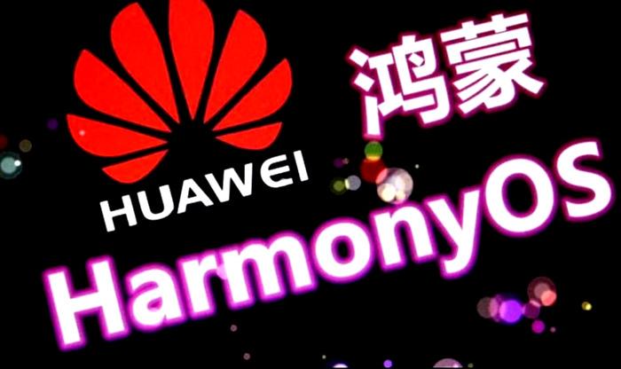 鸿蒙系统支持第三方手机,华为将开源开放