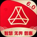 广发手机银行V6.2.5