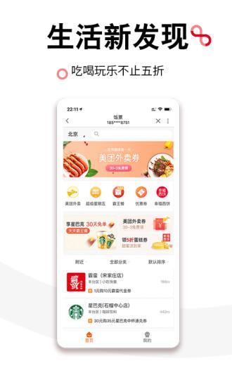 中国联通图2