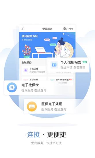 广发银行图3